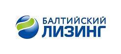 ООО Балтийский лизинг
